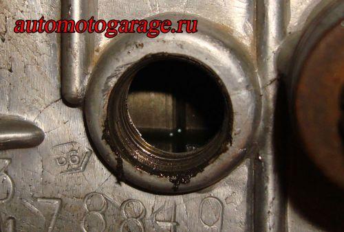 repair_gearbox_023