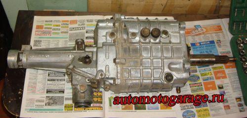 repair_gearbox_001