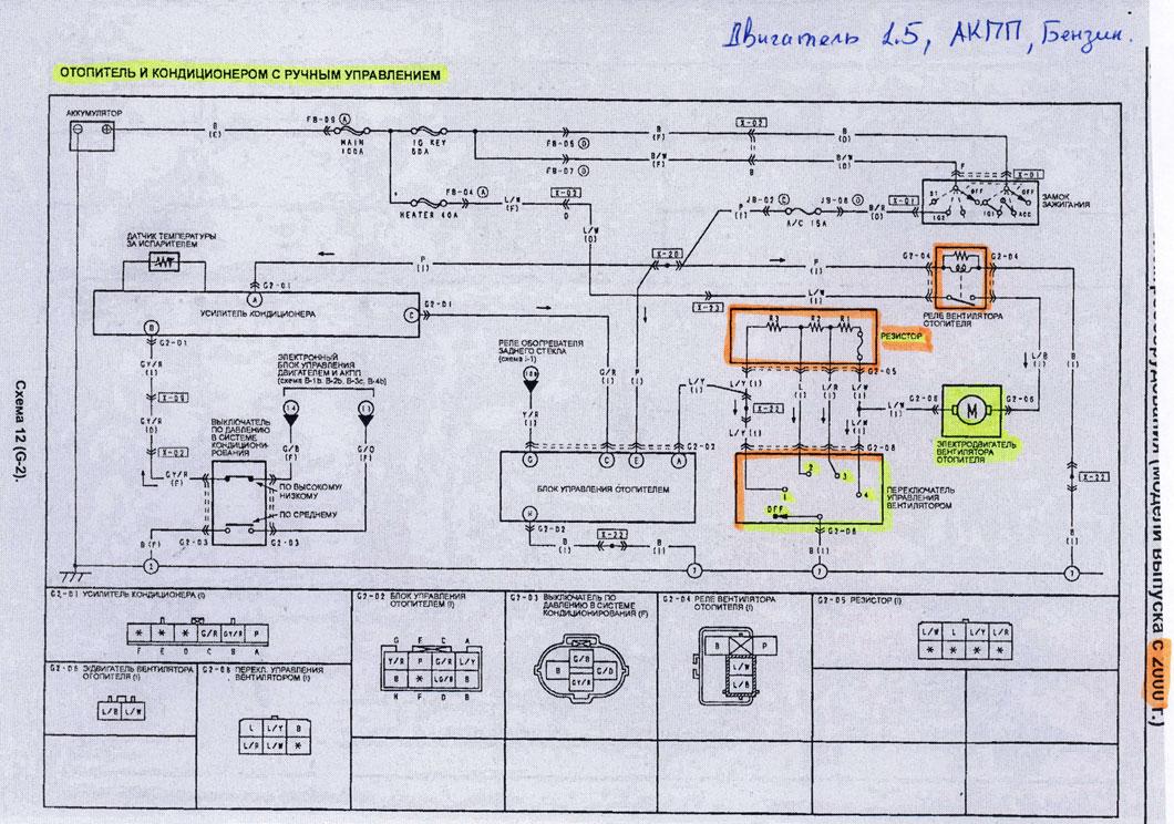 Схема трехфазного электродвигателя в однофазную сеть фото 184