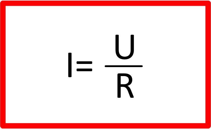 Переменный ток | Формулы по физике | Indigomath